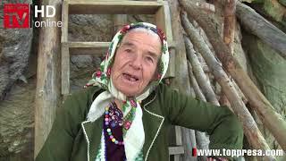 СКРИБИНА Тайни и мистерии от Крибул
