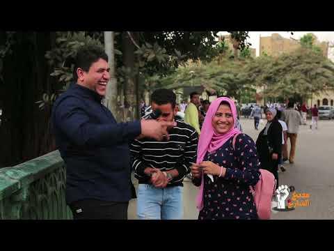 مذيع الشارع| اظرف بنت وولد مرتبطين فيكي يا مصر ' ميدو واميرة '