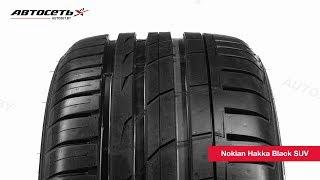 Обзор летней шины Nokian Hakka Black SUV ● Автосеть ●