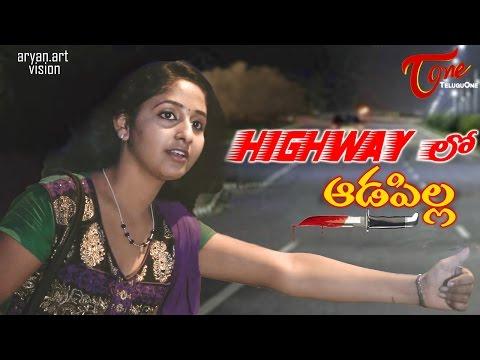 Highway Lo Aadapilla | Telugu Short Film...