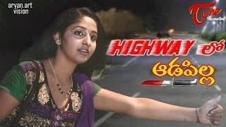 Repeat youtube video Highway Lo Aadapilla | Telugu Short Film 2016 | Gova Aryan, Swathe | Directed by Krishna Shyam