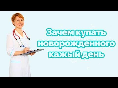 Консультация неонатолога в Москве, запись на прием к врачу