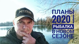 Рыбалка 2020 Анонс канала Виталий Дальке рыбалка на сома
