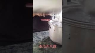 南瓜套餐影片.