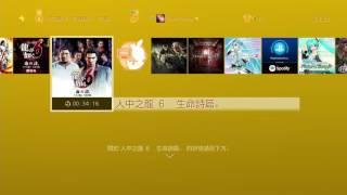 [PS4]CA's AFK LIVE