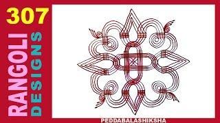 Easy Dhanurmasam Kolam | Geethala Muggulu | Freehand Lines Rangoli Design - 307