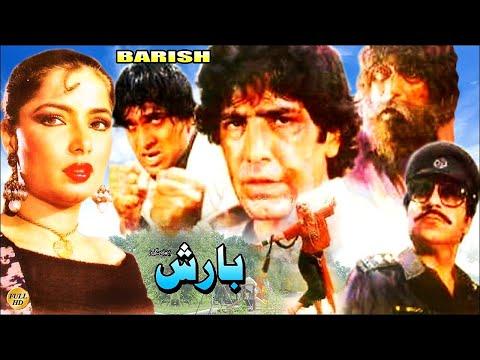 BARISH (1989) - JAVED SHEIKH, IZHAR QAZI, BABRA SHARIF, NAGHMA - OFFICIAL FULL MOVIE