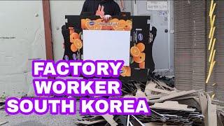 TRABAHO NG FACTORY  WORKER SA KOREA | MY WORK IN SOUTH KOREA | Factory worker in South Korea