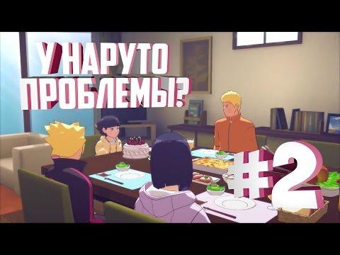 Смотреть аниме онлайн бесплатно на пикарусе
