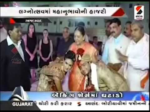 Sandesh News:Thakor community leader Rohit Thakor's daughter marriage