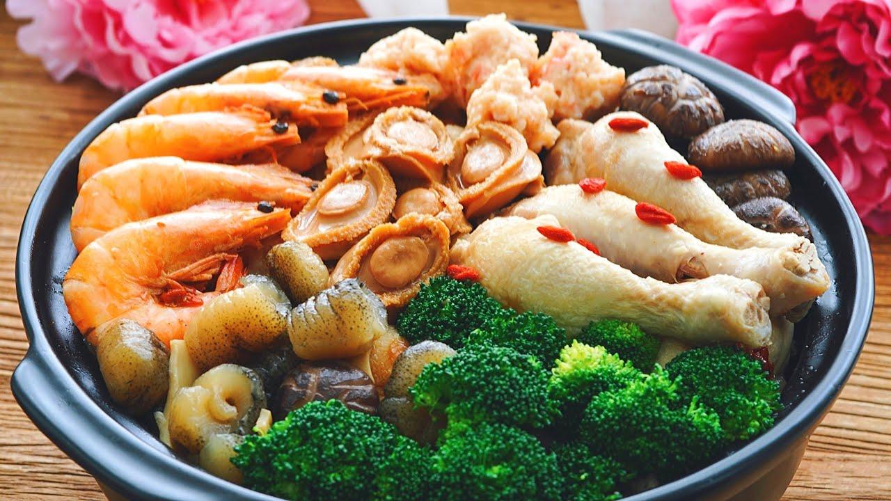 新春盆菜 ❤ CNY Poon Choi