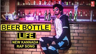 Beer Bottle Life | Song | Ft.Arun | Jos Jossey | Kannada Rap EDM