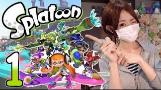 【ろあ】バトルしなイカ?!スプラトゥーン実況プレイ!Part1【Splatoon(スプラトゥーン)】