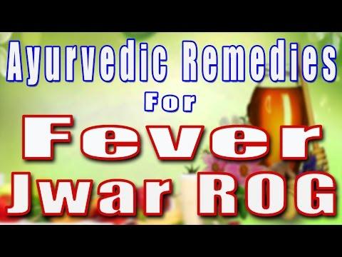 Ayurvedic Remedies For Fever  (Jwar Rog ) II ज्वर रोग के लिए आयुर्वेदिक उपचार II