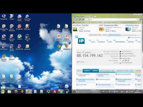 видео: как узнать свой внешний и внутрений ip адрес