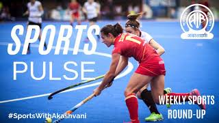 Sports Pulse | Weekly  Sports Round-up | 13th July 2019