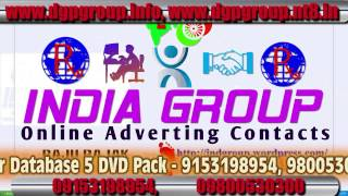 Unlimited All Indian World Wide Email Id List & Mobile Number Marketing Database 5 DVD, 9153198954