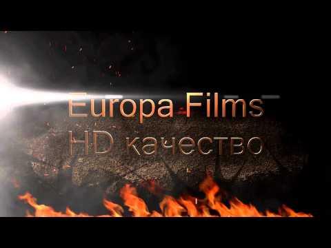 Europa Films Bullet