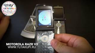 Видео Обзор на Мобильный Телефон Motorola RAZR V3