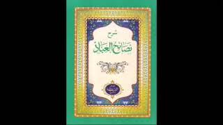 Diam itu Emas maqolah 35 Kitab Nashoihul Ibad KH Mudzakir Ma 39 ruf Mojokerto
