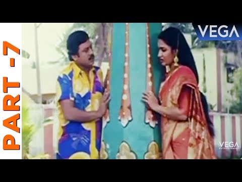 Gopura Deepam Tamil Movie Part 7 | Ramarajan | Sukanya | Tamil Superhit Movie
