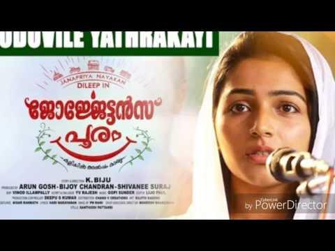 Georgettans Pooram Official Song| Oduvile Yathrakayi -Female Version- Rajalakshmi\Dileep  Edit by. D