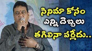 Comedian Prudhvi Funny Speech At Achari America Yatra Press Meet | Manchu Vishnu | Pragya | TV5 News