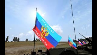 Сергей Тимошенко - Мой друг уехал на войну - Видеоклип
