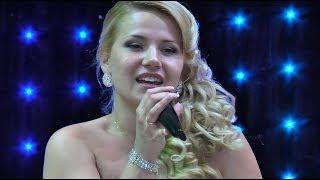 Песня невесты на свадьбе. Свадьба в Омске. Видеограф на свадьбу в Омске