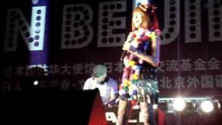 J-pop Concert in Beijing (美郷あき+HALCALI北京演唱会)