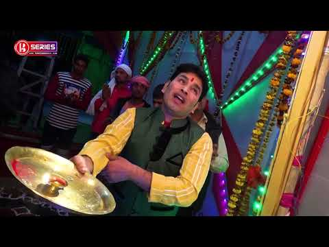 Sarswati Puja 2020 || Karu Aarti Hans Wahini || Rahul Nayan || Sarswati Puja Song