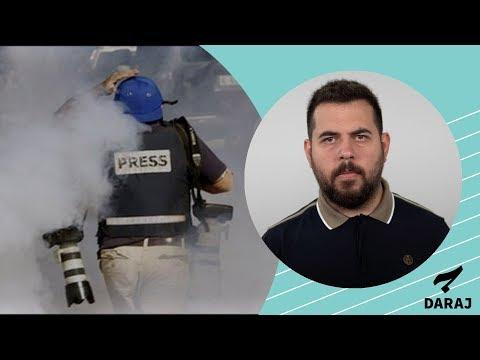 صحافيو لبنان: لسنا بخير