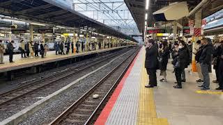 285系 サンライズ出雲・瀬戸号 東京行き 横浜到着 発車 6時45分発 5分遅延!!