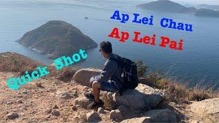 AP LEI CHAU & AP LIE PAI (Quick Shot)