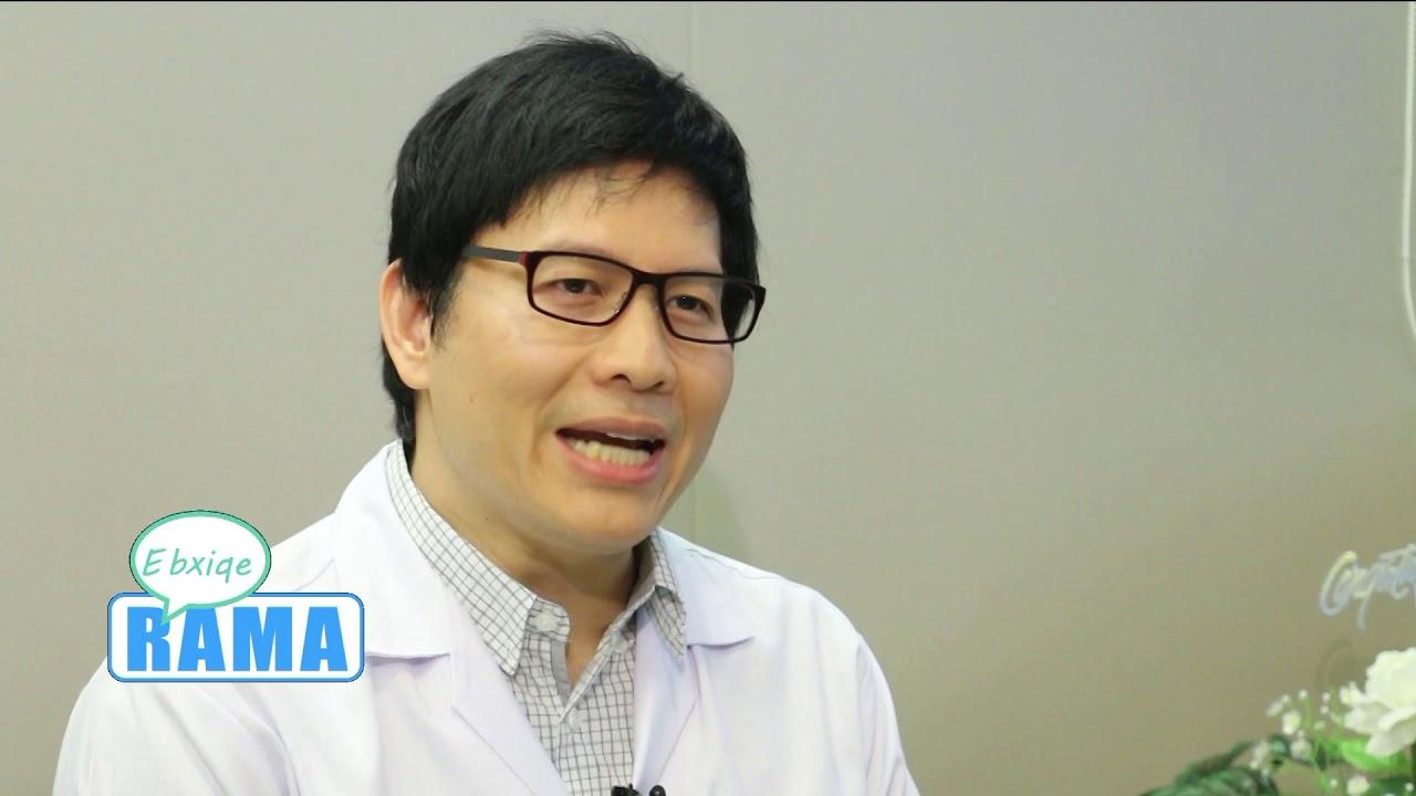 เช็กสัญญาณเตือน โรคเนื้องอกต่อมใต้สมอง : พบหมอรามา ช่วง Rama Health Talk 21 พ.ย.61(4/6)