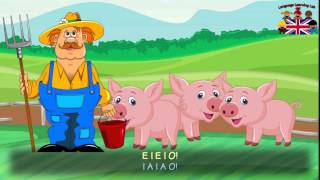 Spanish version of Old MacDonald had a Farm Children's Song with Spanish / English subtitles