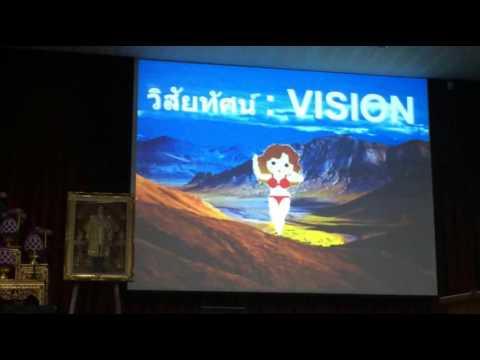 033+unit5+What is vision+chchporpokh21 25dec58+prachoom