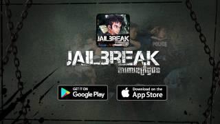 JAILBREAK The Game