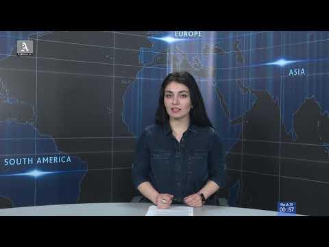 Azerbaijan News 29 03 2019