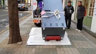 계단운반 중량물운반 화물용달 원룸이사 http://ww…