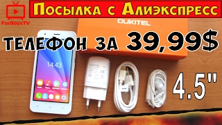 Недорогой, но хороший китайский смартфон - распаковка и обзор OUKITEL C2(, 2017-02-08T16:12:33.000Z)