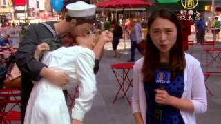 【新唐人/NTD】時代廣場再現「勝利之吻 」紀念二戰終結 國際萬象 時代廣場 勝利之吻 紐約