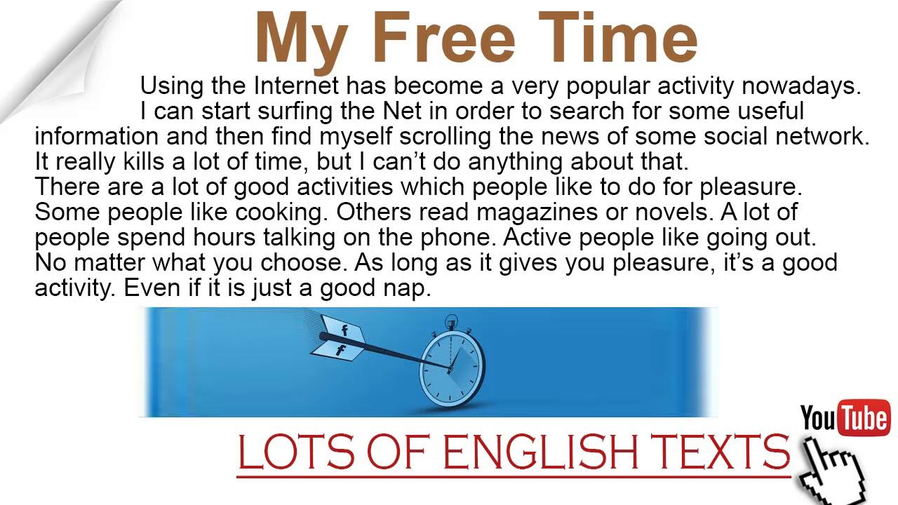 занимать время на английском