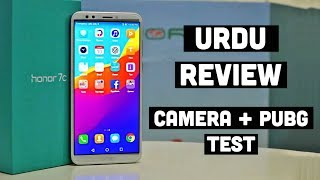 Honor 7C | PKR 19,999/- | Full detailed review | Gaming and Camera | PUBG