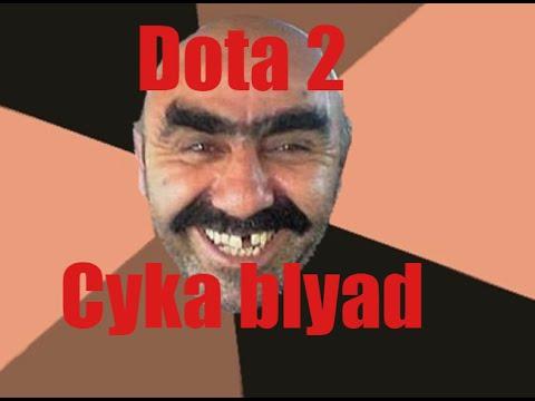 Top 5 Russians Rage in Dota 2