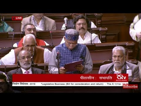 Voting on The Appropriation Bill, 2019