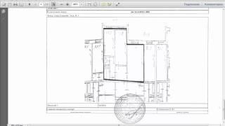 видео Выписка из ЕГРН об объекте недвижимости