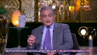 مساء dmc - مروان حامد