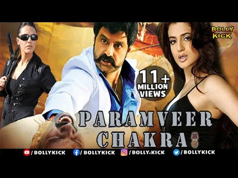 Param Veer Chakra Full Movie | Hindi...