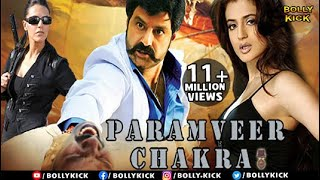 Param Veer Chakra | Hindi Dubbed Movies 2016 | Hindi Movie | Balakrishna Movies | Hindi Movies 2016